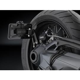 Kit portamatrículas Rizoma Outside para BMW R Nine T desde 2014 / Scrambler 2016>